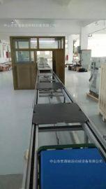 制冰机生产线 制冰机流水线