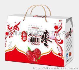 河北冀鑫折纸包装盒手提袋礼品盒礼品袋纸杯纸碗