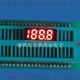兴和伟业数码管 三位半数码管 单排6脚数码管