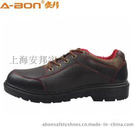 安邦安全鞋 劳保鞋 职业鞋 绝缘鞋- A006-1