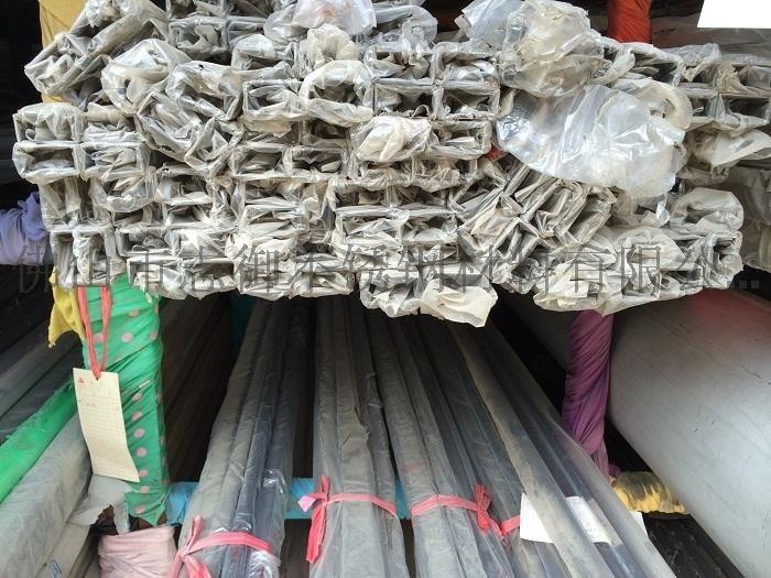 濰坊不鏽鋼工業管價格 現貨304不鏽鋼管 8K不鏽鋼方管