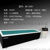 江苏扬州热电偶配件表面抛光磁力清洗机