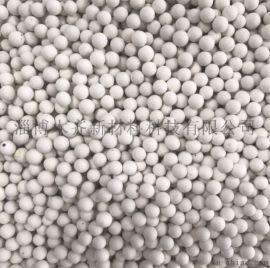 陶瓷球厂家 水处理陶瓷球 银离子  材料