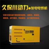 铁路施工400A柴油发电电焊机