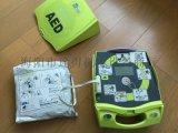 威海心脏除颤仪  心脏监护仪  ZOLLAED