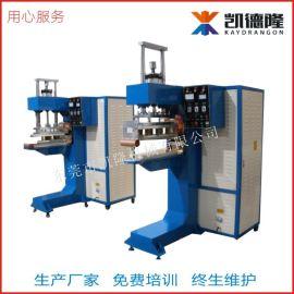 广州高周波工业皮带接头机跑步带高频熔接机