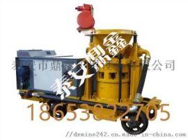 矿用湿式混凝土喷浆机厂家、混凝土喷浆机供货