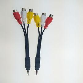 3.5四极  转3RCA母头 一分三  音频线