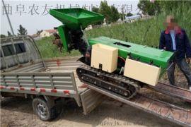 柴油履带式施肥旋耕机 履带遥控微耕机除草机