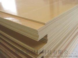 大量现货厂家供应**防腐蚀PVC木塑板