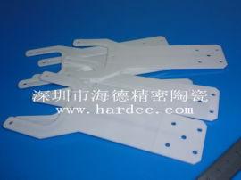 陶瓷加工 氧化鋯陶瓷機械手臂 陶瓷吸盤
