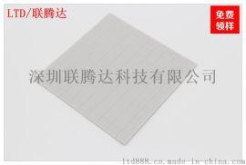 电子产品导热硅胶片 平板电脑绝缘导热片