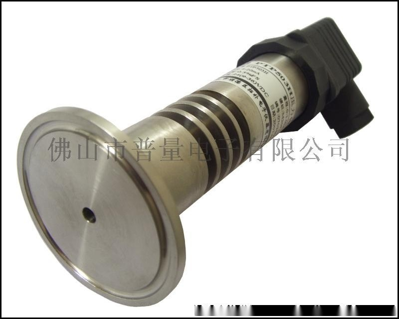 高溫壓力變送器PT500-503H普量電子