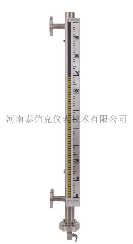 UHC浮子液位计、磁翻板液位计、磁性浮子液位计