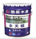 外墙水性透明罩面漆 防水防晒室外面漆 水包水罩光漆