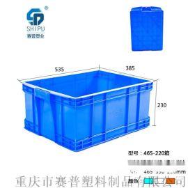 塑料周转箱|物流箱|塑料零件盒(重庆)_制造