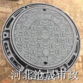 莱芜铸铁井盖 污水铸铁井盖厂家