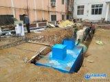 小型醫療污水處理設備參考資訊