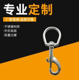 不锈钢单头钩 弹簧钩