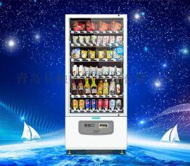 自动售货机多少钱一台,易触科技钜惠特价7999