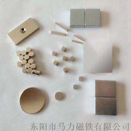 钕铁硼方块磁铁 / 强力磁铁厂家