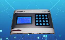 西可智能IC卡考勤机 计时签到考勤系统