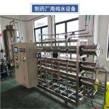超純水機車用尿素溶液生產設備RO反滲透設備淨水