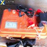 高能起爆器,(500發-2000發)