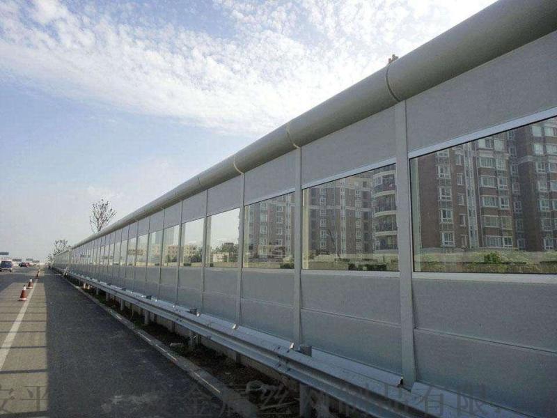 高速公路聲屏障、鐵路隔音牆,廠區隔音屏