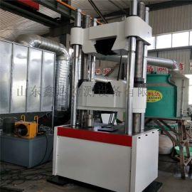 鑫达钢筋材料液压万能试验机(WE-300B)