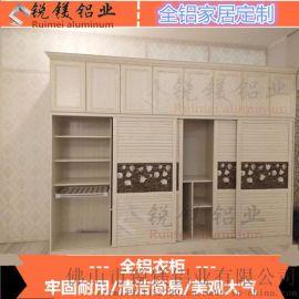仿木纹铝合金家具铝型材 全铝家居衣柜书柜铝材料
