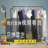 淘宝女装代理格子廊折扣品牌女装女式牛仔裤女装品牌货源