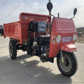 工程柴油三轮车 矿用液压自卸柴油车 农用运输车
