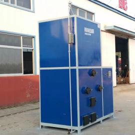 生物质节能环保取暖炉 养殖场热风炉0.5吨质优价廉