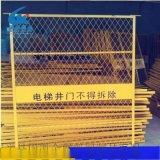 专业生产临边安全防护围栏 警示围栏