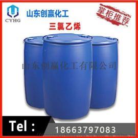 大量现货供应优质工业级包装三氯乙烯