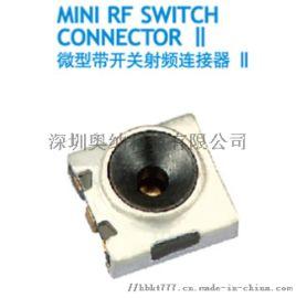 微型射频连接器ECT818000163RF测试座
