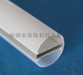 郎特广告灯箱led灯管T81.2米双面发光