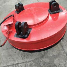 电磁吸盘厂家 叉车托运专用电磁吸盘