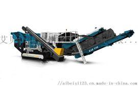 破碎机|江苏徐州艾贝斯履带移动反击式破碎站、厂家直供