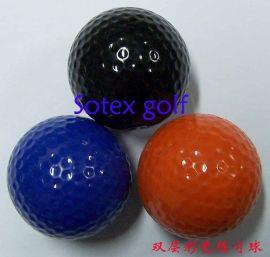 高尔夫双层彩色练习球