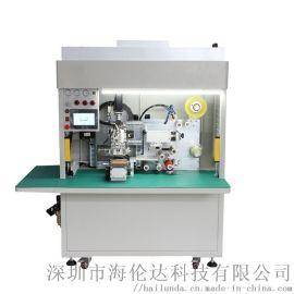 钢化玻璃覆膜机全自动覆膜机
