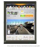 新能源智慧車載終端 12寸大屏 VM612辰漢智慧
