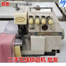 二手直驱四线锁边机 二手工业包缝机缝纫机