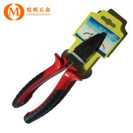 厂家直销钢丝钳东欧专业级钢丝钳尖嘴钳