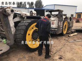 太科院煤矿矿山支架搬运车1330x340实心轮胎
