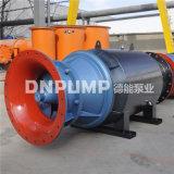 斜拉式混流泵高揚程500QH-35雪橇泵