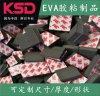 芜湖泡棉垫片,防静电泡棉脚垫,EVA泡棉冲型