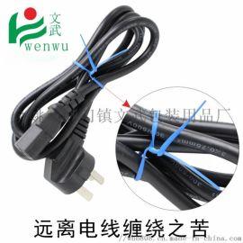 黑塑料绑线带 白色环保园艺园林电线扎线铁丝500条