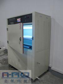UVA340灯管辐射强度测试箱